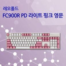 레오폴드 FC900R PD 라이트 핑크 영문 레드(적축)