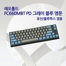 레오폴드 FC660MBT PD 그레이 블루 영문 클리어(백축)