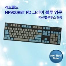 레오폴드 NP900RBT PD 그레이 블루 영문 클릭(청축)