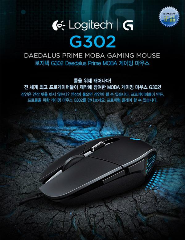 g302na1.jpg