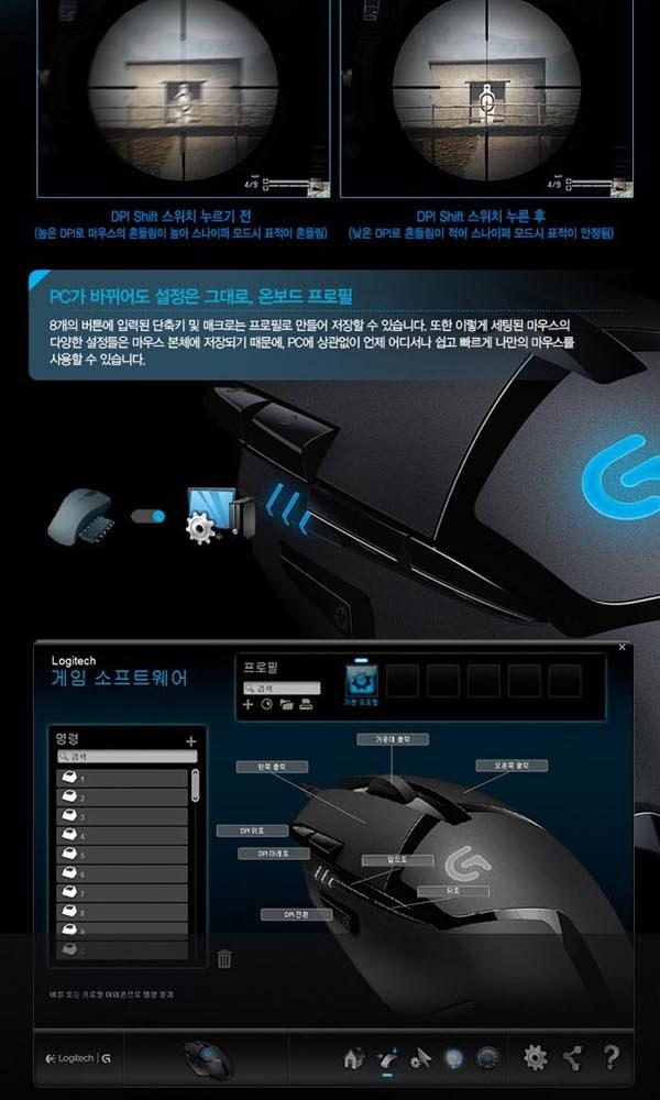g402008.jpg