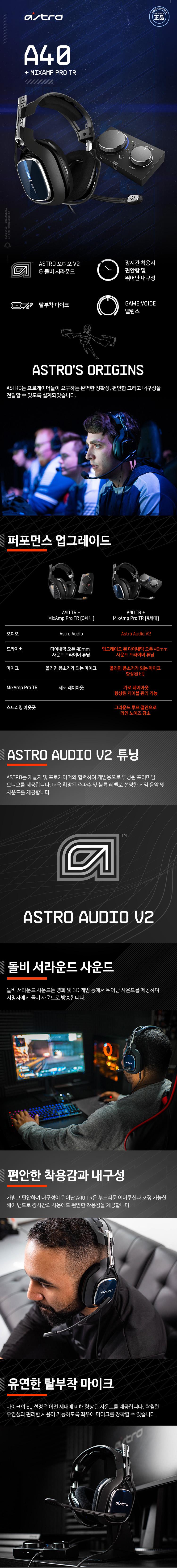 astroa40na1.jpg