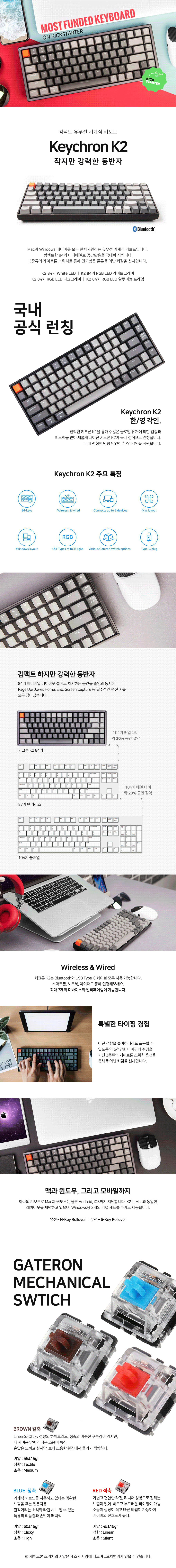keychron1.png